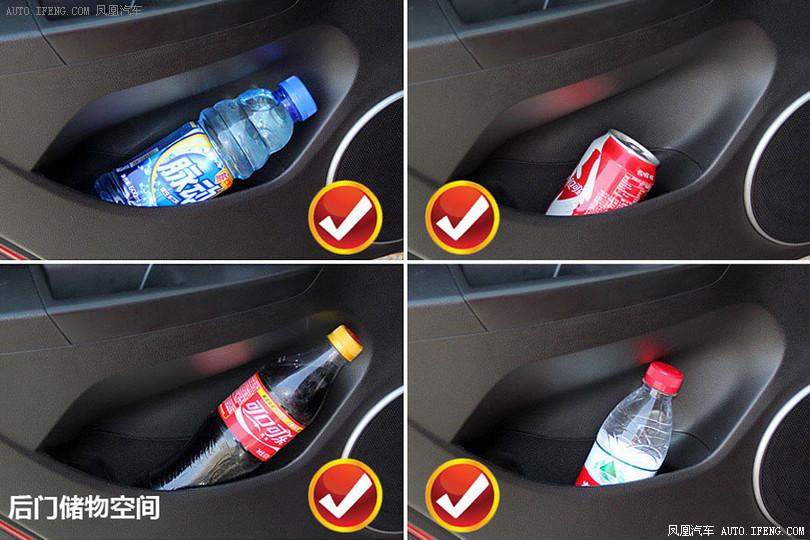【科鲁兹图片】_2014款 掀背 1.6t 自动旗舰版图片