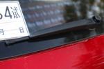 2018款 名爵HS 四驱 30T Trophy荷尔蒙超燃版