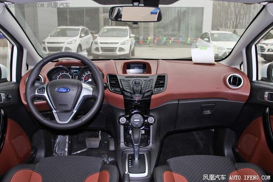 2014款 福特嘉年华 两厢 1.0 GTDi 自动劲动型