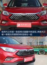 2019款 江淮瑞风S4 1.5T 手动梦想型