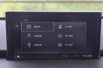2019款 WEY VV6 2.0T 两驱超豪型