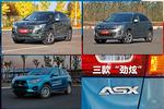 2013款 三菱劲炫 2.0L 手动两驱舒适版