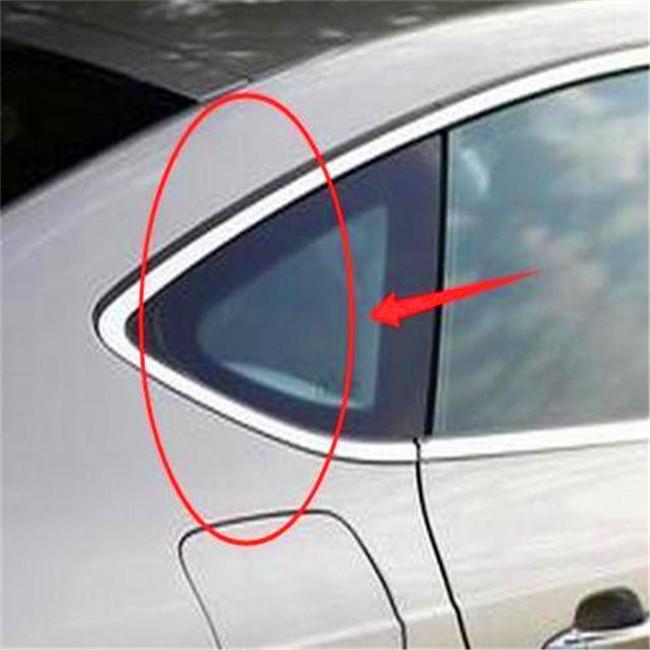 汽车的三角窗有什么用?许多车主都不知道,其实它的作用非常大