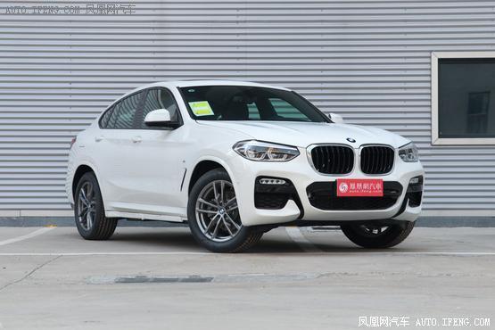 东莞宝马X4最高优惠13.73万元 现车销售