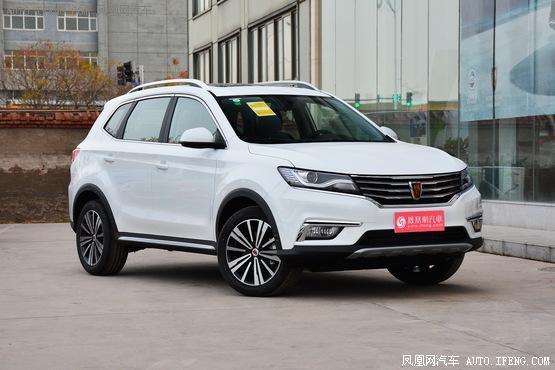 郑州荣威RX5直降2万 超级互联网SUV
