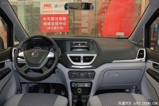 郑州购帅客限时优惠1万元有现车在售_七星彩走势图带坐标连线