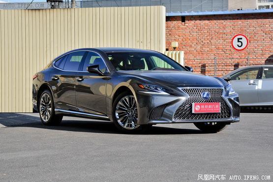 济宁雷克萨斯LS售价80.8万起 现车在售