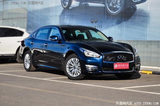 东莞英菲尼迪Q70全系直降6万 现车销售