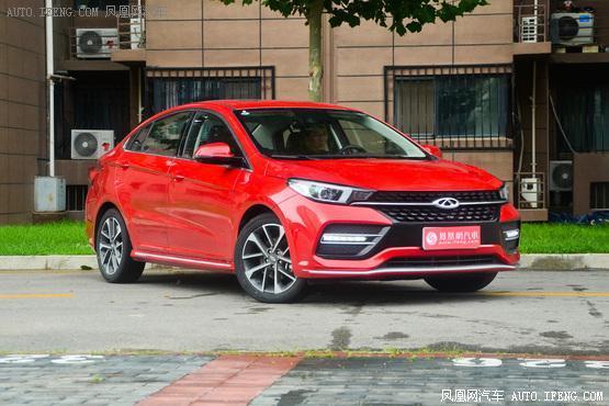 艾瑞泽GX综合优惠高达0.8万元 现车销售