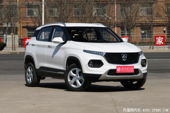 广州宝骏510最高优惠0.8万元 欢迎选购