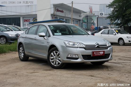 东风雪铁龙C5 现车 热销 售价14.29万元