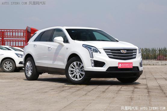 广州凯迪拉克XT5优惠8万 欢迎莅临品鉴