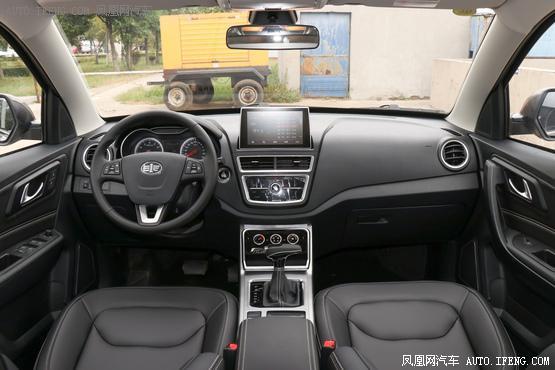 2019款 奔腾X40 1.6L 自动豪华版