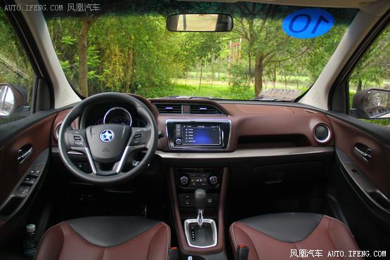 北京 启辰M50V优惠达0.5万
