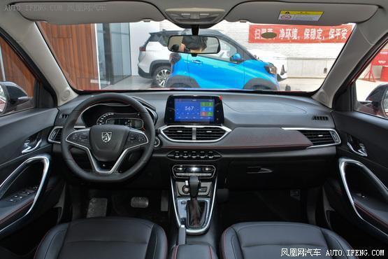 2019款 宝骏510 1.5L 自动优享型 国VI