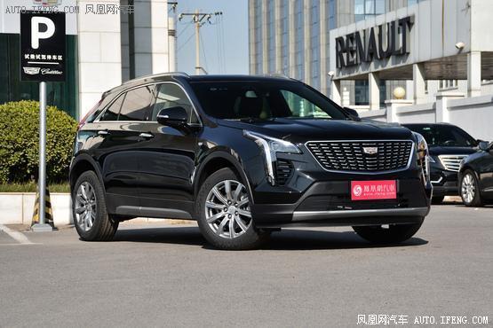 广州凯迪拉克XT4优惠1万 欢迎试乘试驾