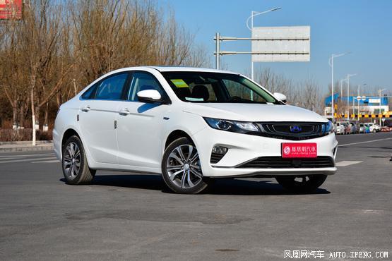 合肥吉利帝豪GL 优惠达0.8万元现车销售