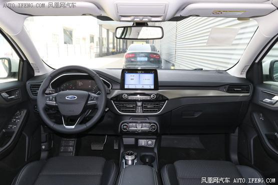北京 新款福克斯优惠1.1万
