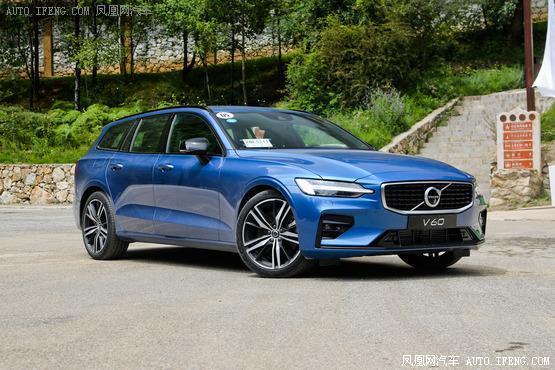沃尔沃V60热销中 购车优惠5.79万