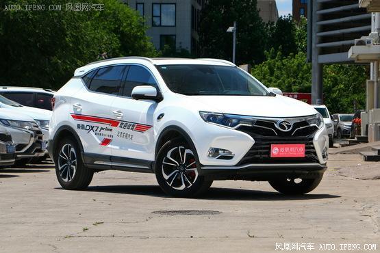 东莞东南DX7最高直降0.7万元 现车销售