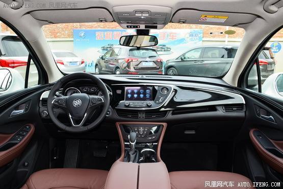 2019款 别克昂科威 20T 两驱豪华型 国VI