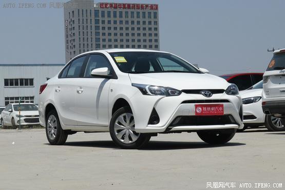 YARiS L 致享优惠高达8000元 现车销售