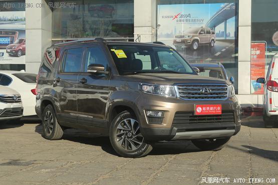 长安欧尚X70A贵阳优惠0.3万 让利促销中