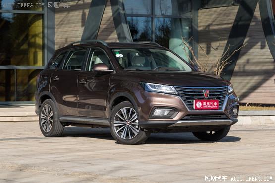 荣威RX5新能源享优惠7.3万元 汇荣现车