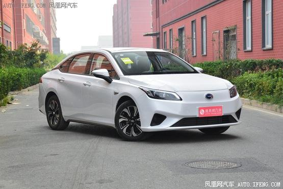 新能源Aion S售13.98万起 现车热销中