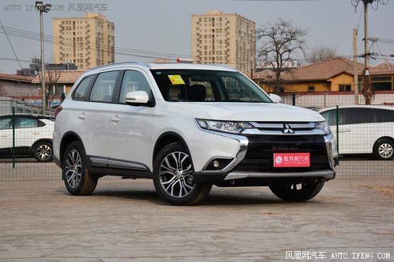 东莞三菱欧蓝德最高降5000元 现车销售