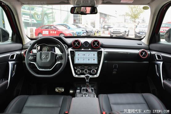 2018款 北京BJ20 1.5T CVT尊贵型